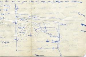 Γράμμα του Τάκη Τλούπα στον αδερφό του Φιλόλαο (Λεπτομέρεια)