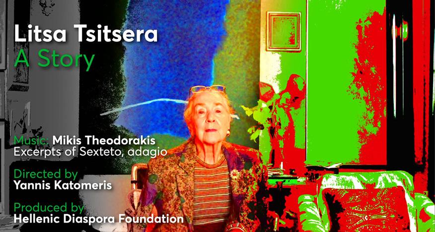Litsa Tsitsera - A Story